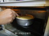 烘焙甜點食材照片:戚風蛋糕014.JPG