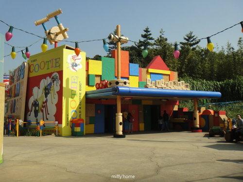 迪士尼樂園:迪士尼2026.JPG