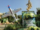 迪士尼樂園:迪士尼2030.JPG