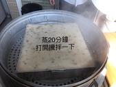 食材照片:菜頭糕12.jpg