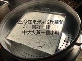食材照片:菜頭糕10.jpg