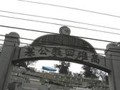 高雄回教公墓:大門口