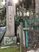 2019/12/8~13和歌山高野山丶熊野古道、姫路城:熊野古道小邊路路標
