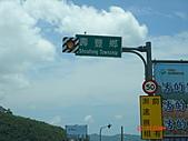 三天花東行--part2: