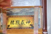 高雄市湖內區海埔里陳家七府千歲歲次戊戌年聖誕千秋---點心宴:DSC_0012.JPG
