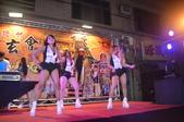 路竹聖玄會 慶讚 湖內聖王堂回駕遶境 Dance Girls 正妹熱舞表演:DSC_0094.JPG