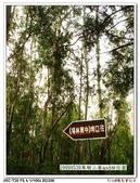 20090530單騎二寮and柑仔園-T20:nEO_IMG_20090530單騎二寮and柑仔園-T20 003.jpg