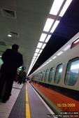 20091023搭高鐵出差ㄑ-M1063:20091023搭高鐵出差ㄑ-M1063 (11)_nEO_IMG.jpg