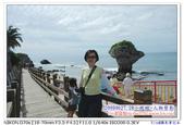 20090627.28小琉球-人物剪影D70s:nEO_IMG_20090627.28小琉球-人物剪影D70s (16).jpg