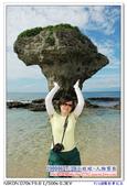 20090627.28小琉球-人物剪影D70s:nEO_IMG_20090627.28小琉球-人物剪影D70s (26).jpg