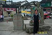 長江三峽黃山杭州:acer 360.jpg