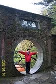 長江三峽黃山杭州:100_3234.JPG