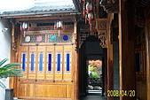 長江三峽黃山杭州:100_4008.JPG