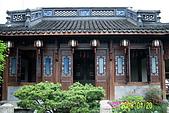 長江三峽黃山杭州:100_4040.JPG