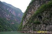 長江三峽黃山杭州:acer 559.jpg