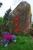 長江三峽黃山杭州:100_3255.JPG