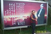 長江三峽黃山杭州:100_3421.JPG