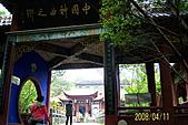 長江三峽黃山杭州:acer 417.jpg