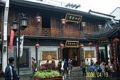 長江三峽黃山杭州:100_3849.JPG