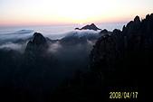 長江三峽黃山杭州:100_3448.JPG