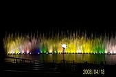 長江三峽黃山杭州:100_3819.JPG