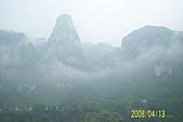 長江三峽黃山杭州:acer 735.jpg