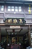長江三峽黃山杭州:100_3658.JPG