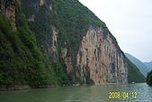 長江三峽黃山杭州:acer 583.jpg
