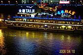 長江三峽黃山杭州:acer 391.jpg