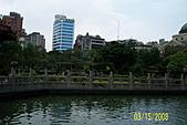 228=新公園:20080315 016.jpg