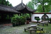 長江三峽黃山杭州:acer 502.jpg