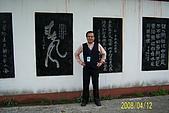 長江三峽黃山杭州:acer 504.jpg