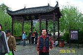 長江三峽黃山杭州:100_3359.JPG
