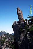 長江三峽黃山杭州:100_3545.JPG