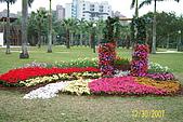 大安森林花展:照片 024.jpg