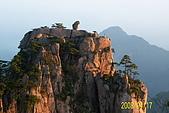 長江三峽黃山杭州:100_3465.JPG