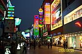 長江三峽黃山杭州:acer 257.jpg
