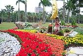大安森林花展:100_0734.jpg