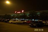 長江三峽黃山杭州:acer 063.jpg