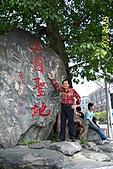 長江三峽黃山杭州:acer 183.jpg