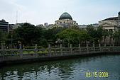 228=新公園:20080315 018.jpg