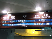 200809京阪行-DAY1:抵達登機門