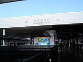 200809京阪行-DAY1:關西空港的電車站