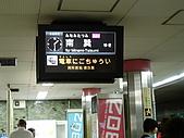 200809京阪行-DAY1:難波轉車