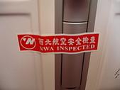 200809京阪行-DAY1:行李被抽檢