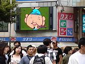 200809京阪行-DAY1:挖到便宜的藥妝