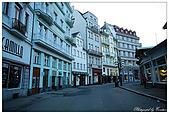 Czech 捷克:IMG_5718.jpg 捷克 - 卡羅維瓦利