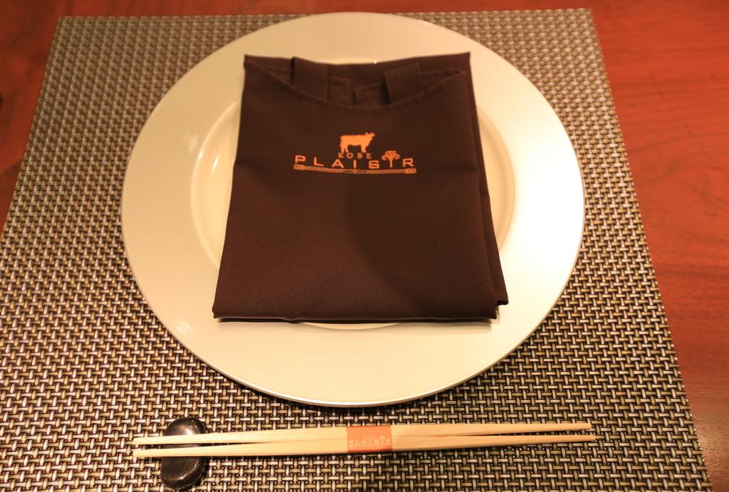 06.JPG - 【神戶】神戶牛排 Kobe Plaisir