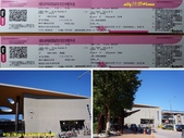 105.12.19-21台東三日遊:105.12.19玉里火車站.jpg
