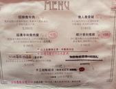 104美食報報(下)part1:燉物小食堂菜單